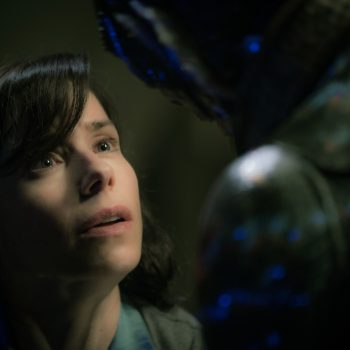 "A Dream Of Drown: Beneath The Surfaces of ""The Shape of Water"""