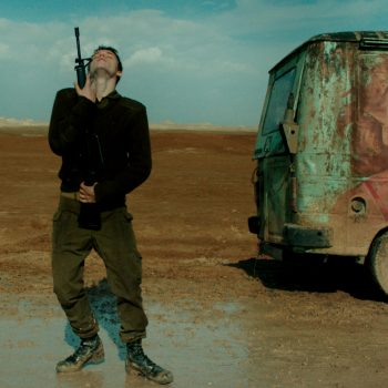 "Good Grief: A Review of ""Foxtrot"""