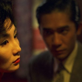 Years Gone By: The Restored Films Of Wong Kar-wai